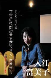 DVD_temple