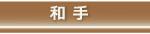 schedule-nikode